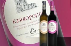 kastropolitia1